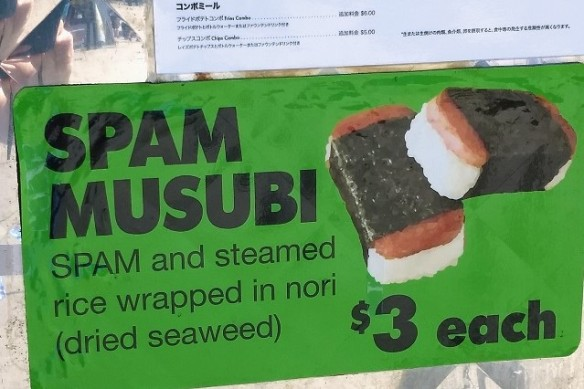 SPAM MUSUBI, websized